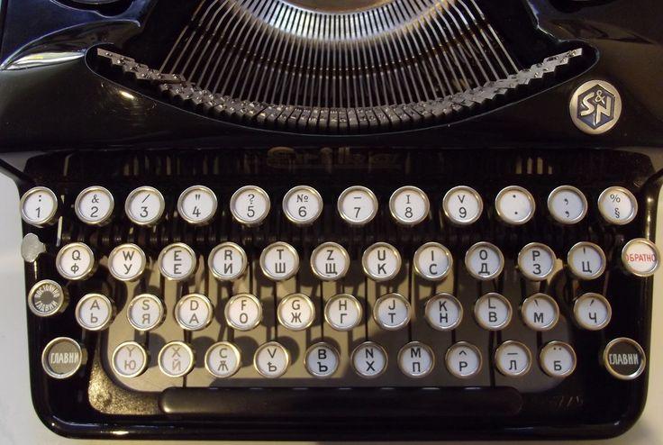 Bilingual Typewriter, cyrillic