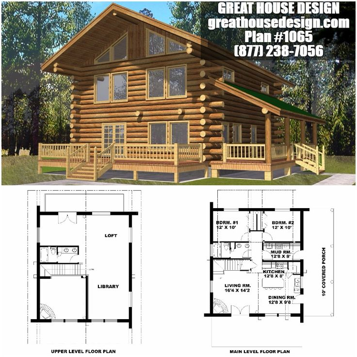 Merveilleux Log House Plan # 1065 Toll Free: (877) 238 7056