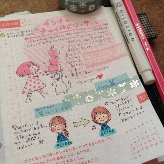 super cute journal page