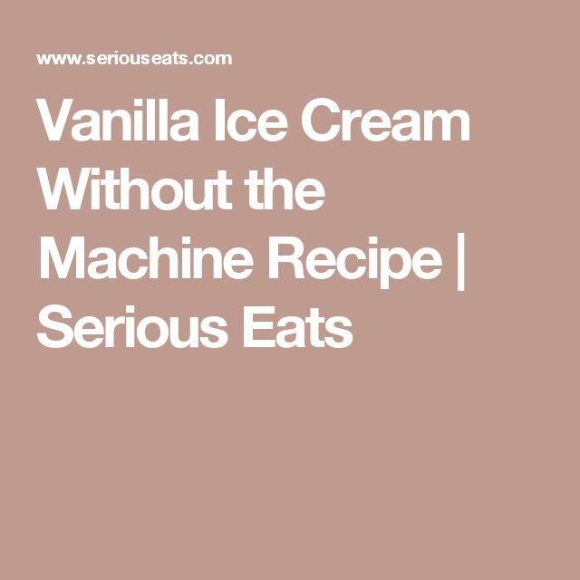 Vanilla Ice Cream Without the Machine Recipe | Serious Eats