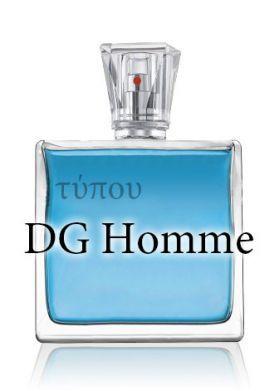 Χύμα Ανδρικό Άρωμα τύπου DG Homme