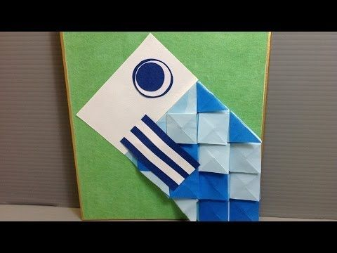 Daily origami tutorials! Easy instructions for everything from an origami frog to an origami dragon. Check back every day for fun origami, projects for kids,...