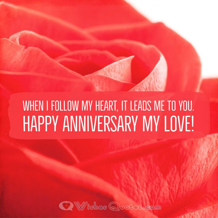 Inspirational Love Messages For Girlfriend: Deepest Wedding Anniversary Messages For Wife