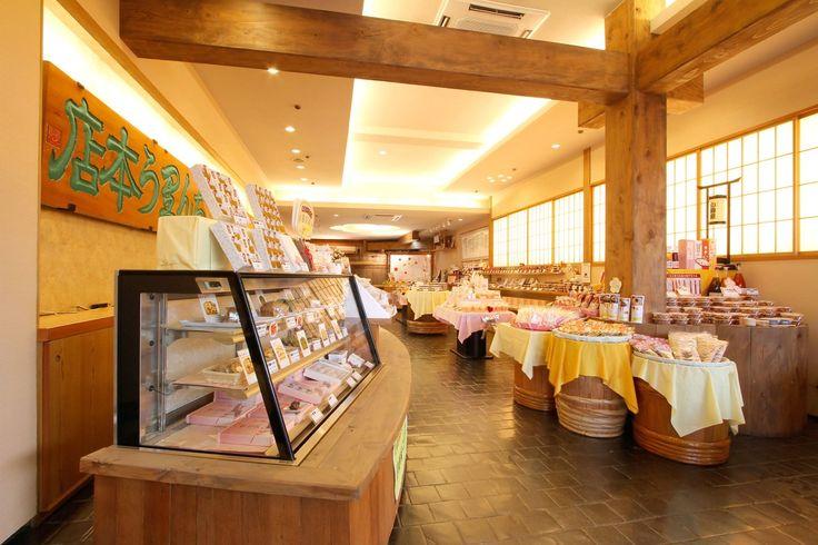 CHINRIU HONTEN PICKLES AND SWEETS SHOP Odawara