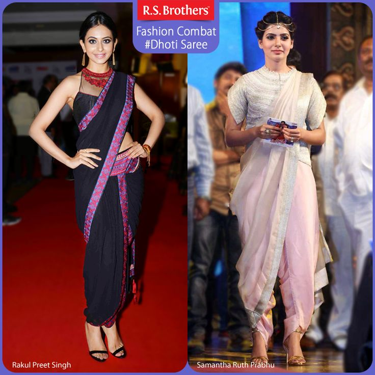 #FashionCombat  Unveil the real Trendy Diva in you, by wearing #DhotiSaree!  These kinds of Dhoti Sarees always give a special look in every event. Most of all Celebrities give their first preference for these attires to grab all eyes on them! By the way in both whose looking more gorgeous in Dhoti Saree? Share your opinion in comments. (Image copyrights belong to their respective owners)