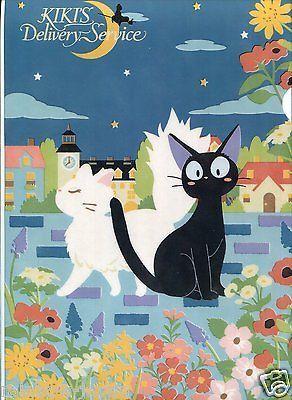 Kiki's Delivery Service A4 Clear File Retro Print Style Studio Ghibli Japan