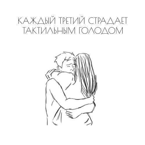 Боюсь, что уже каждый второй... Zzz• Цитаты на русском