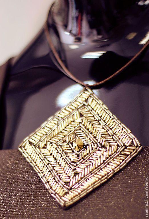 Купить или заказать Украшение-ожерелье на шею 'Вышитый золотой ромб' из стекляруса в интернет-магазине на Ярмарке Мастеров. Украшение-ожерелье в виде ромба. вышитого золотым бисером и стеклярусом, на тонком кожаном шнурке или на атласной ленте, которая завязывается сзади, позволяя регулировать размер. Очень красивое и эффектное ожерелье, подходит к любому наряду, делает даже самый простой топ очень красивым. На заказ выполнение в любой цветовой гамме, которую Вы хотите…