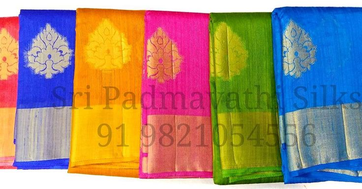 Mrunalini Collection - big border and motifs for office events and gifting on Diwali and Navratri Golu. Book now 91 9821054556 Sri Padmavathi Silks, the only south Indian store in Dombivli, India. Kancheepuram handloom pure silk sarees in Mumbai. Online shopping and International shipping available. Wholesale orders accepted. #sarees #sareelove #mumbai #elegant #beautiful #fashion #love #officewear #dombivli #thane #matunga #mulund #canada #malaysia #chennai #hyderabad #singapore #usa #uk