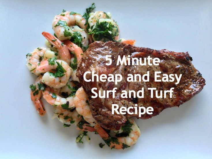 Steak and Shrimp: 5 Minute Cheap and Easy Surf and Turf Recipe