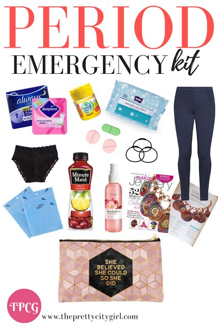 Period emergency kit essentials for the girls always on the go