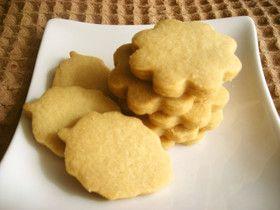 ☆簡単やみつきクッキー♪卵なしでサクサク☆ 思い立ったらすぐできる!材料3つ・袋ひとつでさくさくクッキーの出来上がり♪ つくれぽ4000人ありがとう☆感謝です♪ みるてぃ みるてぃ 材料 (約30枚分) 薄力粉120g 砂糖40g マーガリン60g プレミアムサービス カロリー・塩分を計算 思い立ったらすぐできる!材料3つ・袋ひとつでさくさくクッキーの出来上がり♪ つくれぽ4000人ありがとう☆感謝です♪ みるてぃ 材料 (約30枚分) 薄力粉120g 砂糖40g マーガリン60g カロリー・塩分を計算