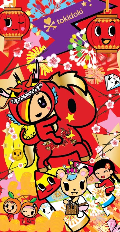 tokidoki lunar new year tokidoki in 2018 pinterest kawaii wallpaper and kawaii drawings