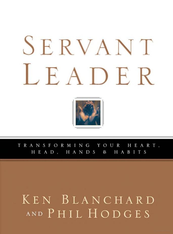 management and servant leadership The origin of the servant leadership concept is most often attributed to the writings of robert greenleaf (northouse, 2013) in his seminal work, the.