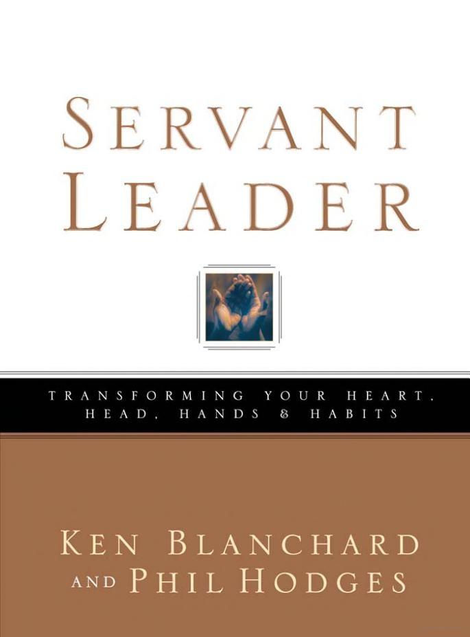 Essay On Situational Leadership