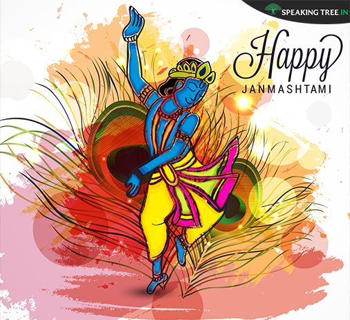 Happy Krishnashtami. ♥