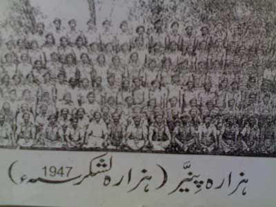 hazara-pioneers