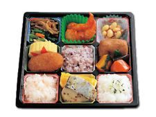 50 Set!! Heatable Disposable Colorful Japanese Bento Box, Lunch Box #3