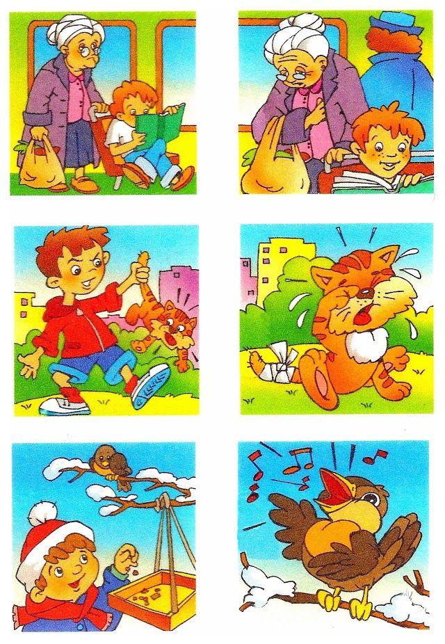 Что такое хорошо и что такое плохо в картинках для детей, анимация картинка для