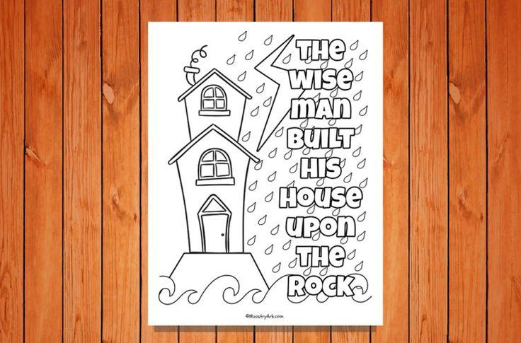 'The Wise Man Built' Printable (Matthew 7:24-27)