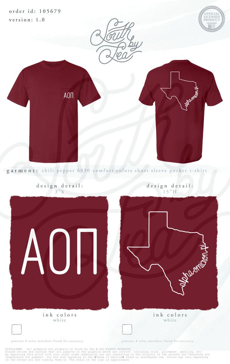 Design t shirt one direction - Alpha Omicron Pi Aoii Texas Home T Shirt Design South By Sea