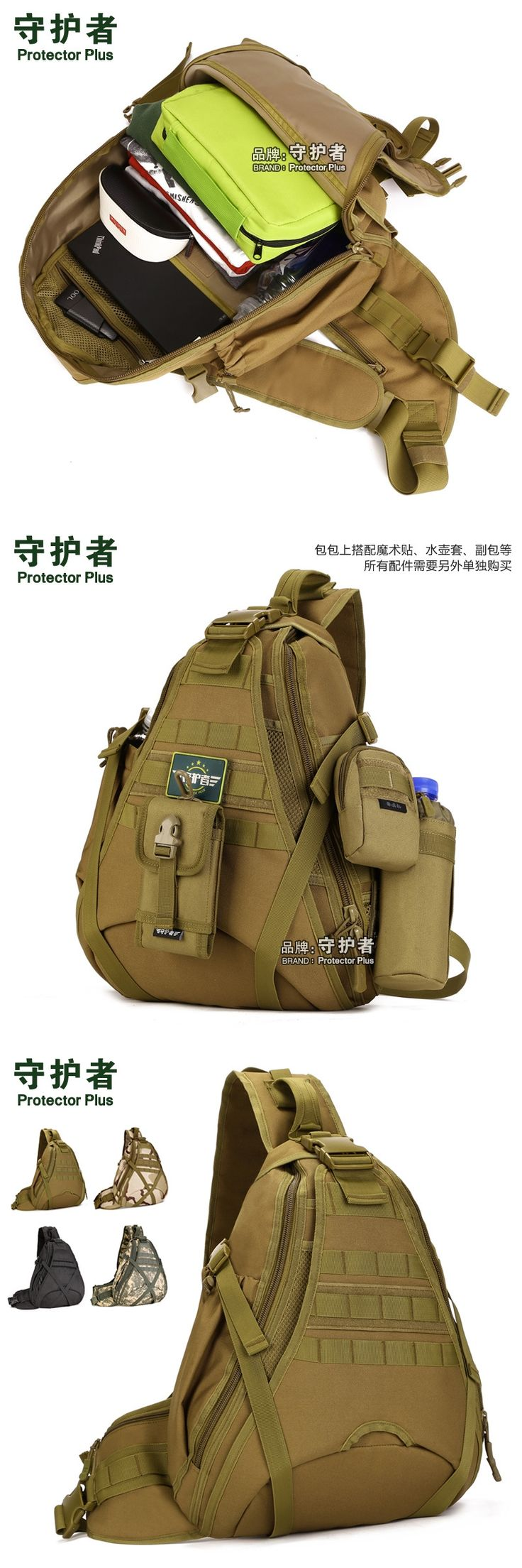 50CM Very Large capacity  Single Strap backpack shoulder bag  tactical  14-inch laptop chest pack riding mountaineering A3174~x
