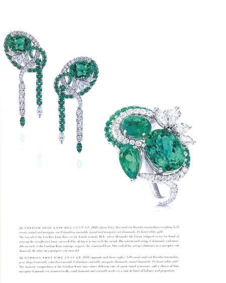 Anna Hu necklaces | ANNA HU