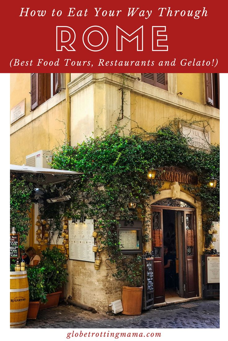 The ultimate guide to eating your way through Rome. Best things to do for food lovers, from food tours to restaurants to cooking classes and gelato. Food travel tips for Rome, Italy. Travel in Europe. | Globetrotting Mama Travel and Parenting Blog #Rome #Italy