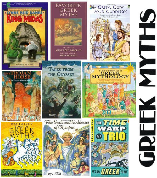 Greek Mythology for kids - making myths accessible & relatable