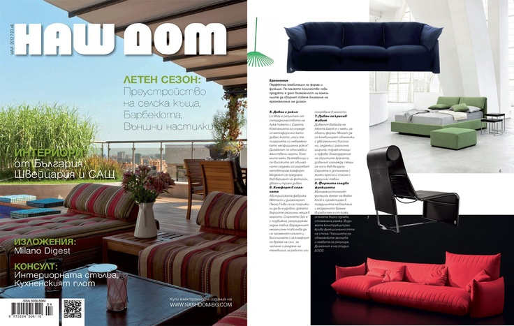 Nash Dom Magazine (Bulgary), May 2012 - Bellavita Sofa - Golden Young Collection by #Alberta #Pacific #Furniture