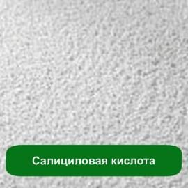 Салициловая кислота, 25 грамм в магазине Мыло-опт.com.ua. Тел: (097)829-49-36. Доставка по всей Украине.