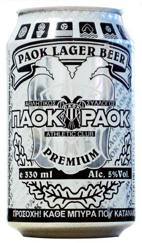 Paok pivo - nastalo u gradiću Komotini u blizini Alexandropulija, kod granice sa Bugarskom #paok #lager #beer #soccer