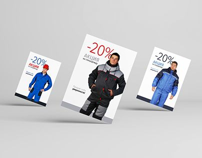 """Check out new work on my @Behance portfolio: """"The series of flaers A4 for clothes shop"""" http://be.net/gallery/46145711/The-series-of-flaers-A4-for-clothes-shop"""