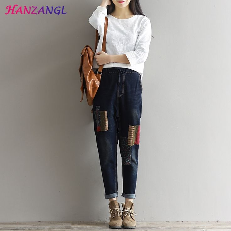 22.39$  Buy here - http://ali2fk.shopchina.info/go.php?t=32784557671 - HANZANGL Spring Vintage Patchwork Dark Color Women Jeans Elastic Waist Loose Denim Harem Pants Casual Pantalon Plus Size  #magazine