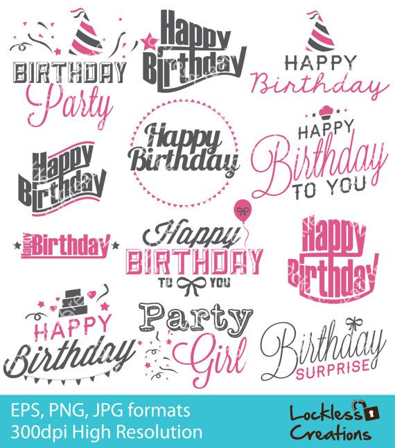 Birthday Icons Digital Clip Art (Instant Download) on Etsy, $4.00