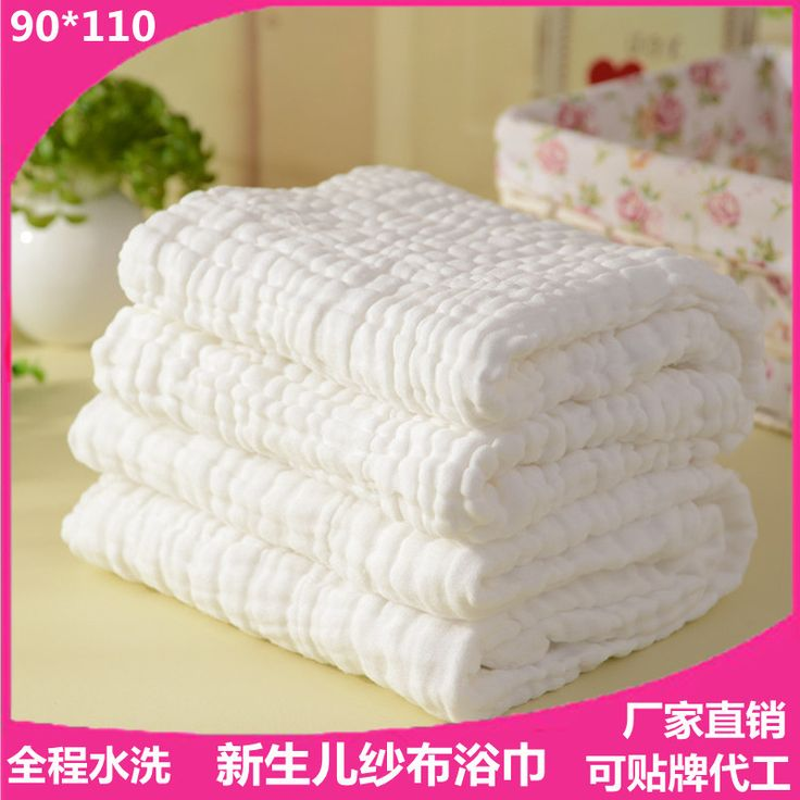Baby bath towel 100% cotton ultra soft baby gauze towel newborn towel big thick 6 layer 90*110