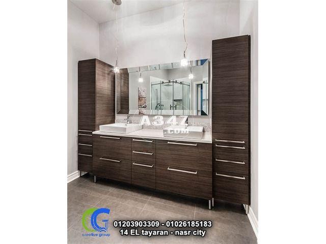 وحدات حمام شركة كرياتيف جروب 01026185183 In 2020 Furniture Vanity Decor