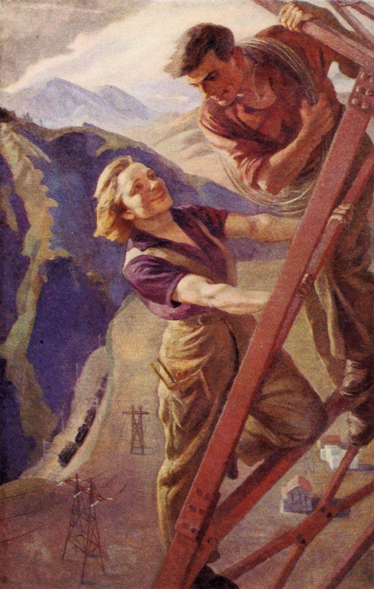 Серафима Васильевна Рянгина - 'Все выше!' 1934г