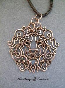 Wow! Wire Wrapped Lion Pendant For Necklace - Подвеска-лев ( медь, обсидиан, патина. кожаный шнур)