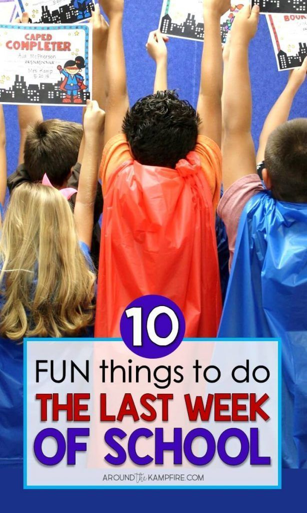 Fun Ideas for the Last Week of School-Lots of end of the year activities and fun gifts for students. These ideas for 1st, 2nd, and 3rd grade teachers make the last week of school both memorable and meaningful, but most of all fun! If you do end of the year theme days, your kids will love this Superhero theme. #endoftheyear #classroomideas