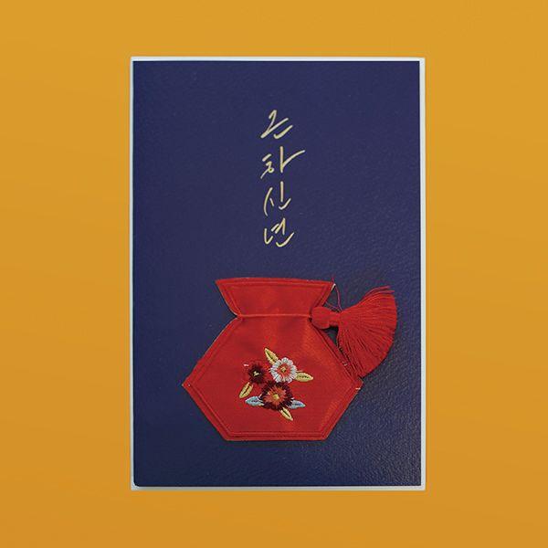 K-paper new year card c15025ll
