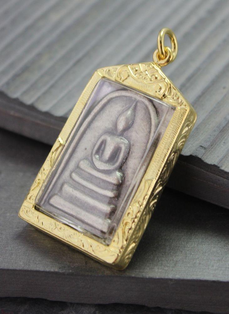 Dharmashop.com - Phra Soomdej Gold Thai Buddha Amulet , $39.00 (http://www.dharmashop.com/phra-soomdej-gold-thai-buddha-amulet/)