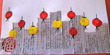 fingerprint lanterns for #ChineseNewYear