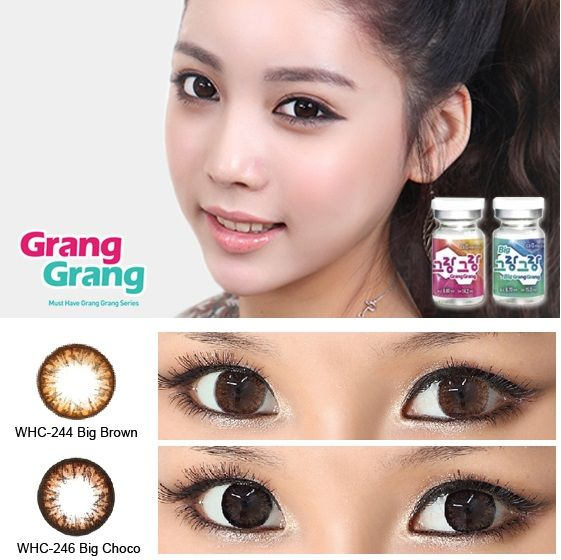 GEO Grang Grang is our best-selling brown circle lenses to make your eyes look bigger and rounder.