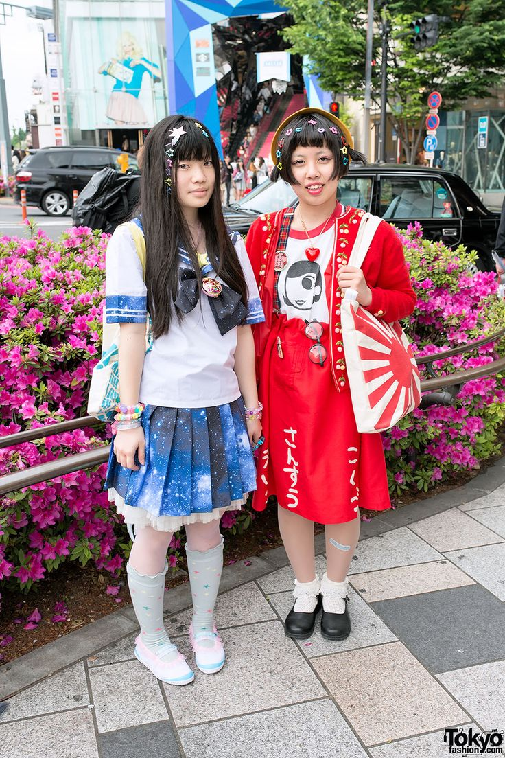 168 Best Images About Japanese Street Fashion On Pinterest