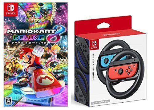 New Mario Kart 8 Deluxe + Joy-Con 2 Handles Set Nintendo Switch japan f / s