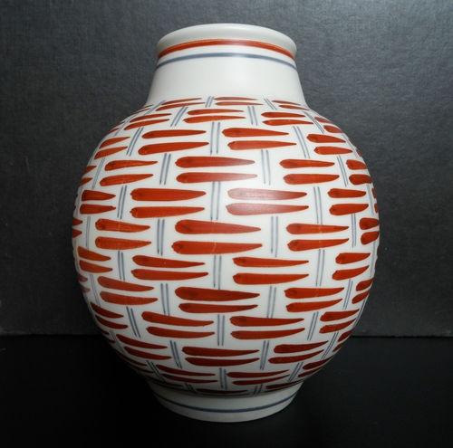 Poole Pottery Freeform Vase - Ann Read - Studio Pottery