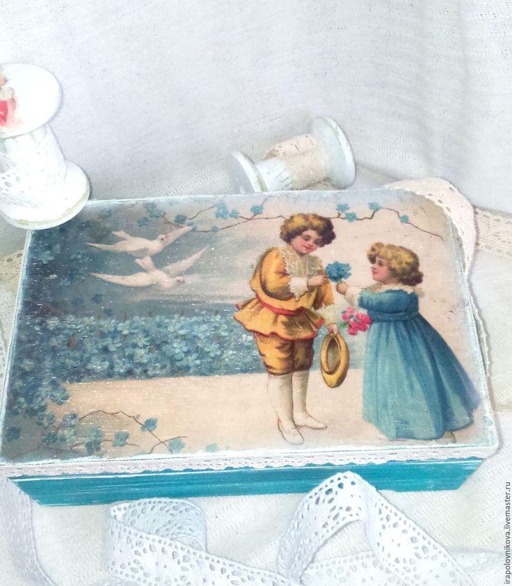 Купить Шкатулка для мелочей. - синий, васильковый, бирюзовый, белый, мальчик, девочка, подарок на 8 марта