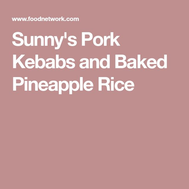 Sunny's Pork Kebabs and Baked Pineapple Rice