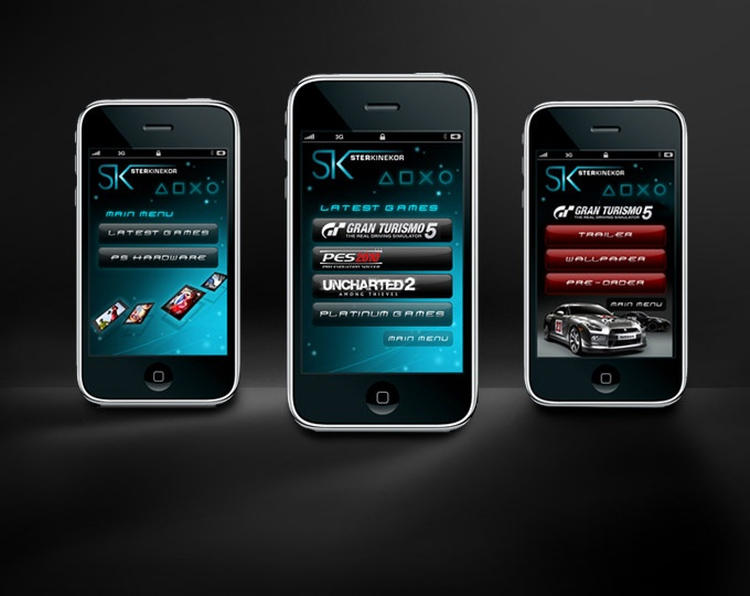 Q Key / Ster Kinekor iPhone solution